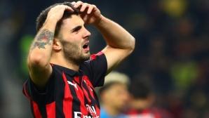 Милан и Наполи направиха самоубийствено реми (видео)