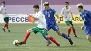 Юношеският национален отбор отстъпи след дузпи на Таджикистан в Минск