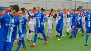 Струмска слава и Беласица си вкараха 6 гола в Струмяни