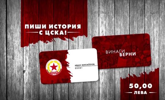 Димо Атанасов стана член на