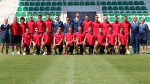 Срамна загуба за юношеския национален отбор