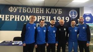 Черноморец представи пет нови попълнения