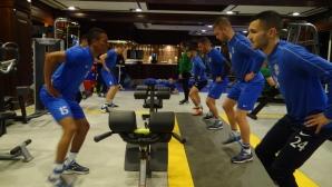 Футболистите на Арда наблегнаха на фитнеса