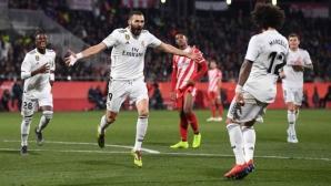 Възходът на Реал Мадрид продължава и за Купата