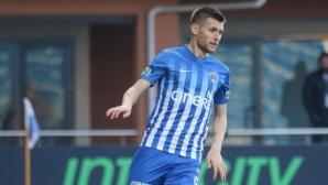 Ново разочарование за тима на Страхил Попов (видео)