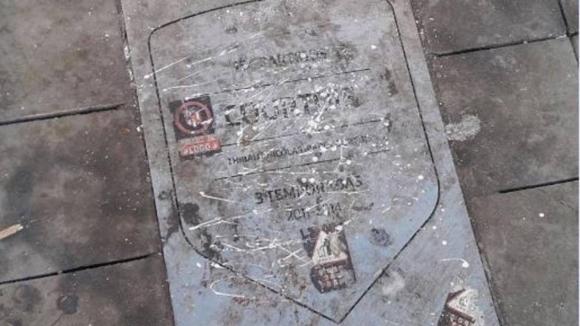 Името на Куртоа беше задраскано на Wanda Metropolitano