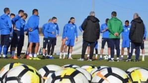 Арда поднови тренировки и уреди контрола със сръбски тим