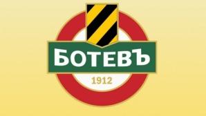 Мачва Шабац отнесе със 7:0 юношите на Ботев (Пловдив)