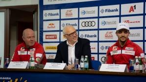 Winbet спонсор на Световна купа по ски Банско 2019