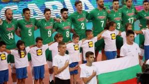 Пловдив ще бъде домакин на турнир от Лигата на нациите при мъжете (видео + снимки)