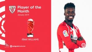 Иняки Уилиямс е играч на месеца в Ла Лига