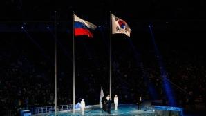 Международният параолимпийски комитет условно възстанови правата на руския параолимпийски комитет