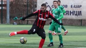 Локомотив (София) победи Вихрен в контрола