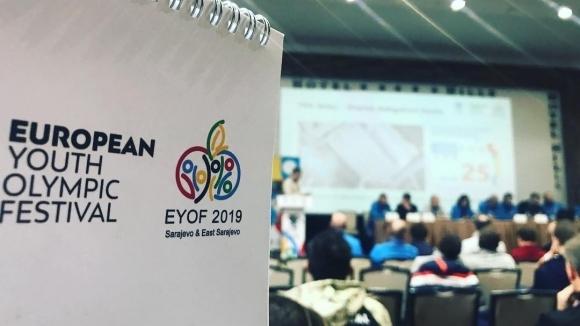 Инцидент на Европейския олимпийски младежки фестивал