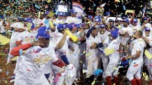 Панама с шампион в Карибските серии за първи път от 1950 г. (видео)