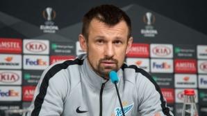Сергей Семак: Зенит ще се бори в мача с Фенербахче