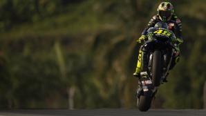 Какво ново в MotoGP през 2019?