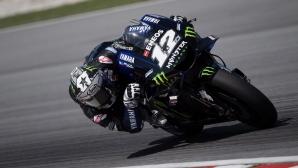 "Победителите от MotoGP теста на ""Сепанг"""