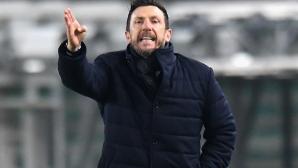 Ди Франческо: Ще атакуваме в реванша