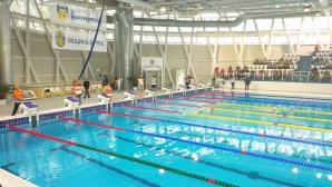 """Парк """"Арена ОЗК"""" в Бургас вече може да кандидаства за европейски и световни първенства"""