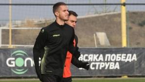 Футболистите на Ботев (Пд) получиха неизплатени премии