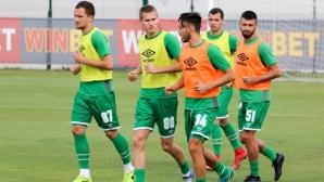Лудогорец 2 вкара девет гола на Светкавица (Търговище)
