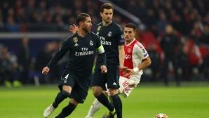 Рамос рискува наказание от два мача заради признанието си за изпросения жълт картон