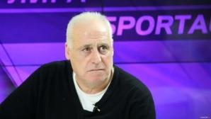 Георги Димитров: ЦСКА и Левски го обърнаха на спартакиада