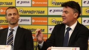 БФС с послание към българските клубове