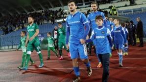 СТК измести няколко мача от XXII кръг в Първа лига