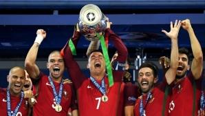 Официално: Евро 2020 по БНТ
