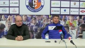 Балъков: Първите три мача ще определят бъдещето ни през сезона