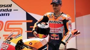 Хорхе Лоренсо има намерение да приключи MotoGP кариерата си с Honda