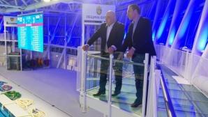 "Бургас предложи две места за Мондиал 2030, стадион ""Лазур"" не е сред тях"