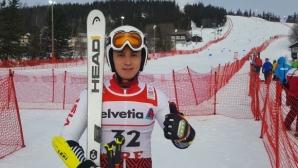 Тодоров преодоля квалификациите, трима българи ще карат в слалома в Оре