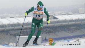Федерико Пелегрино и Джесика Дигинс спечелиха спринтовите от СК по ски бягане