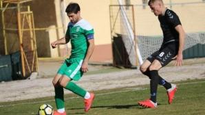 Пирин победи македонци с 3:0