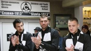 Тасевски: Не заслужавахме да загубим