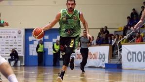 Берое загуби, но е на финал за Купата на България