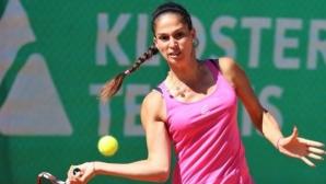 Шиникова се класира за финала на турнир по тенис в Словакия