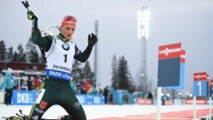 Денизе Херман спечели преследването на 10 километра при жените