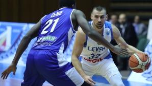 Левски Лукойл потрепери в Пловдив, но е на финал за Купата на България