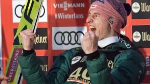 Карл Гайгер спечели състезанието по ски скок във Вилинген