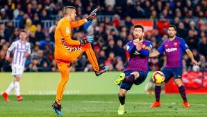 Девет вратари са спасявали дузпа на Меси в Ла Лига