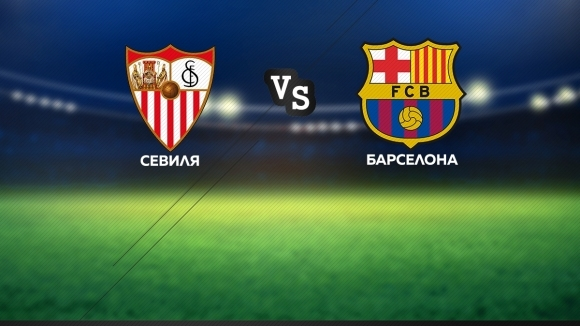 Севиля - Барселона, мача на Кирил Десподов от Серия