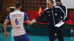 Миро Живков: Издържахме психологически