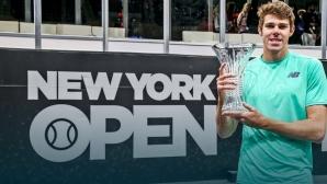 Опелка грабна първата си титла след 43 аса на финала в Ню Йорк