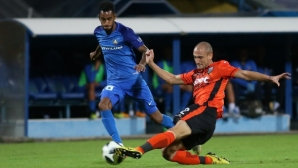 Витоша - Левски на Националния стадион, феновете влизат срещу 10 лева