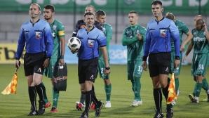 Обявиха реферите за 22-ия кръг на Първа лига