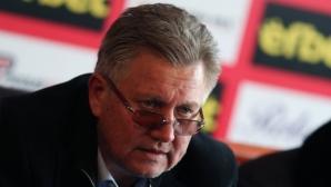 Иван Василев: Прекратихме договора с Милан